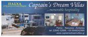 Captain's Dream Villas στον Αμπελά της Πάρου