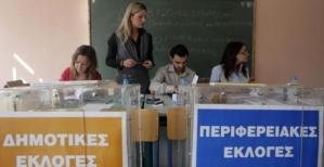 Δημοτικές και περιφερειακές εκλογές 2014