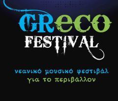 Grecofestival