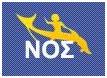 logo ΝΟΣ