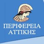 Λογότυπο Περιφέρειας Αττικής