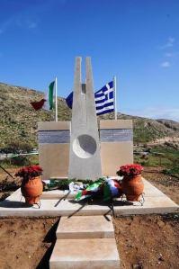 μνημείο ΟΡΙΑ1
