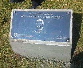 Η ταφόπλακα που στήθηκε προς τιμή του Τσάβες